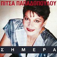 Pitsa Papadopoulou – Simera