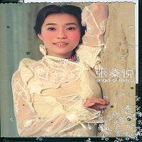 Shen Yue Zhang – Angel Of Mercy