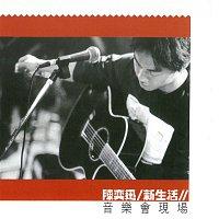 Eason Chan – New Life (Live)