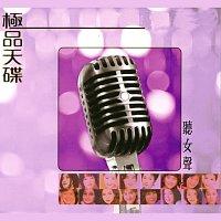 Různí interpreti – Ji Pin Tian Die Ting Nu Sheng