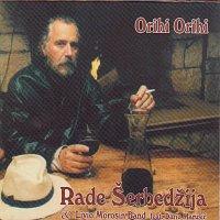 Rade Šerbedžija, Rade Šerbedžija & Livio Morosin band feat. Dario Marušič – Orihi,orihi