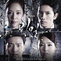 Ant – Drama Secret OST