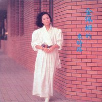 Kim Pei Shan – Lai Shi Lu