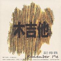 Wood Guitar – Remember Me