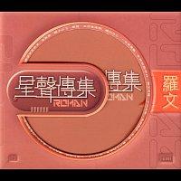 Roman Tam – EMI Xing Xing Chuan Ji Zi Roman Tam
