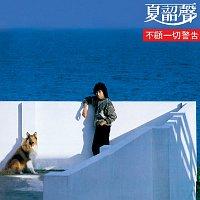 Danny Summer – Bu Gu Yi Qie Jing Gao