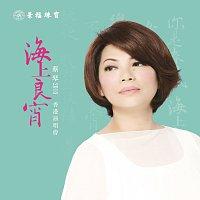 Chin Tsai – Tsai Chin 2010 Hai Shang Liang Xiao Xiang Gang Yan Chan Hui