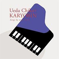 Chika Ueda, Karyobin – GOLDEN BEST