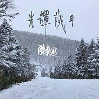 Eason Chan – Guang Hui Sui Yue