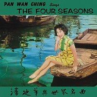 Přední strana obalu CD Back To Black Series - Yu Shi Jie Ming Qu