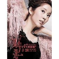 Evonne Hsu – Chosen One