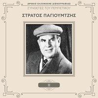 Stratos Pagioumtzis – Tragoudistes Tou Rebetikou [Vol. 2]