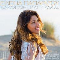 Helena Paparizou – Kalokairi Kai Pathos