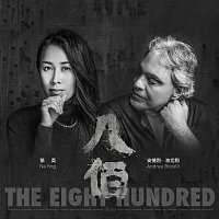Andrea Bocelli, Na Ying – Remembering [Chinese Version]