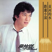 Michael Huang – Huang He De Shui