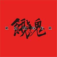 Přední strana obalu CD Japanese Chin Kai Yori Inu Yori Isu Ni Naritai