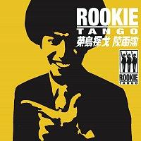 Patrick Chen – Rookie Tango