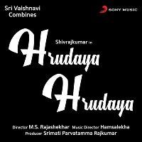Hamsalekha – Hrudaya Hrudaya (Original Motion Picture Soundtrack)