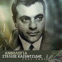 Stelios Kazantzidis – Anthologia