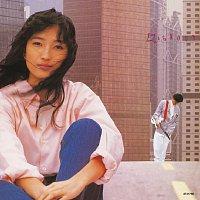 Přední strana obalu CD BTB Mi Cheng Shao Nu Xin