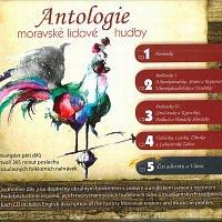 Horňácké cimbalové muziky – Antologie moravské lidové hudby 1-5
