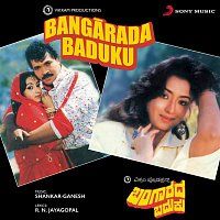 Vani Jairam – Bangarada Baduku (Original Motion Picture Soundtrack)