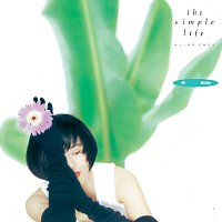 Ling Ling Cai – The Simple Life