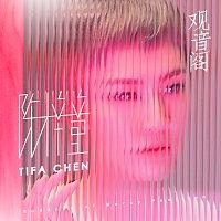 Tifa Chen – Goddess Of Mercy Pavilion