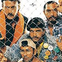 Přední strana obalu CD Gang