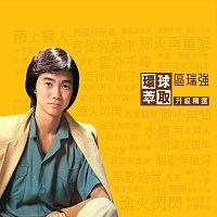 Albert Au – Huan Qiu Cui Qu Sheng Ji Jing Xuan