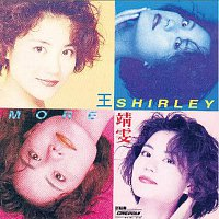 Faye Wong – More Shirley