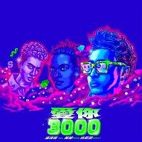 Will Pan – Love 3000 (feat. Boom & Sean T)