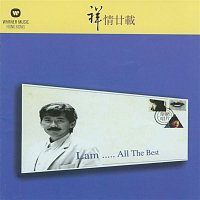 George Lam – All The Best
