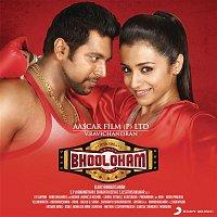 Srikanth Deva, Abhay Jodhpurkar, Chinmayi, Vaishali, MC Vickey – Bhooloham (Original Motion Picture Soundtrack)