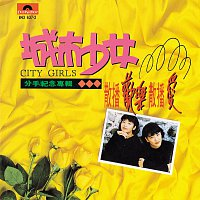 City Girls – Greatest Hits