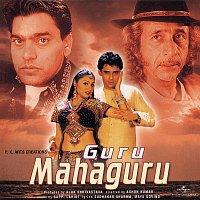Bappi Lahiri – Guru Mahaguru [Original Motion Picture Soundtrack]