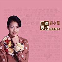 Winnie Lau – Huan Qiu Cui Qu Sheng Ji Jing Xuan