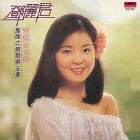 Teresa Teng – BTB Dao Guo Zhi Qing Ge Di Wu Ji Ai Qing Geng Mei Li [CD]