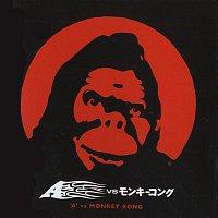 A+ – A vs. Monkey Kong