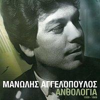 Manolis Aggelopoulos – Anthologia