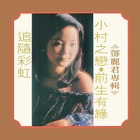 Teresa Teng – Back to Black Xiao Cun Zhi Lian Deng Li Jun