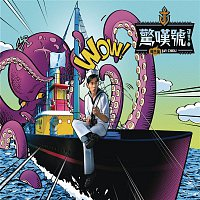 Jay Chou – Exclamation Point