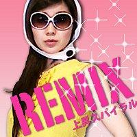 Josho Spiral Remix Cosmic Edition