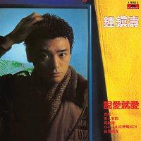 Kenny Bee – Shuo Ai Jiu Ai