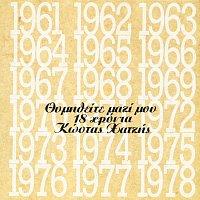 Kostas Chatzis – Thymitheite Mazi Mou 18 Chronia