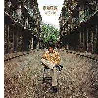 Přední strana obalu CD Back To Black Series - Gu Shi / Zhe Shi Ai