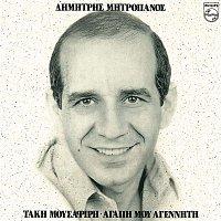 Dimitris Mitropanos – Agapi Mou Agenniti