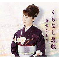 Kaori Kouzai – Kuchinashi Elegy