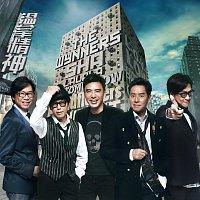 Přední strana obalu CD Wen Na Jing Shen