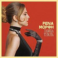 Rena Morfi – Samba Tsikita
